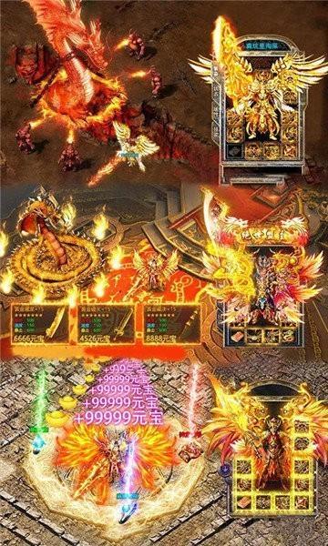 烈火之剑单职业官方版截图4