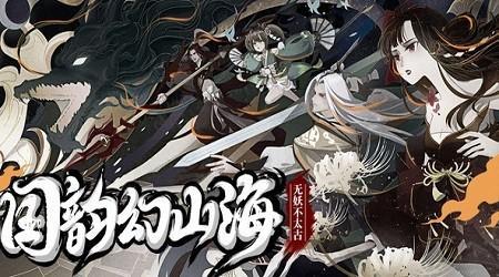 剑刃江湖官网版截图4