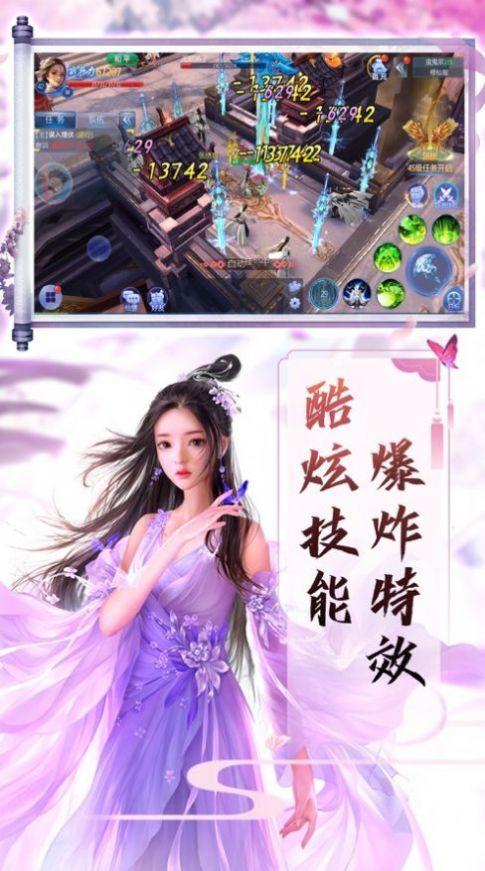 万妖贺新春官网版截图2