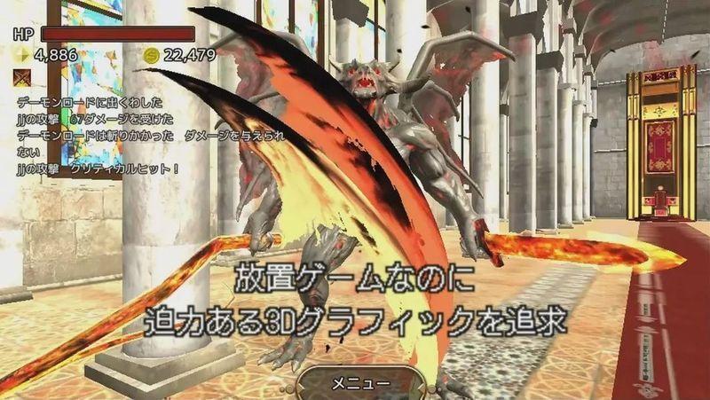 龙之吐息与黑暗迷宫汉化版截图2
