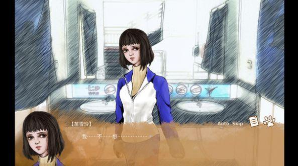 重叠前夜谭猫与少女破解版截图3