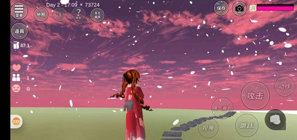 樱花校园模拟器1.038.21最新版截图3