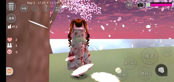 樱花校园模拟器1.038.21最新版截图4