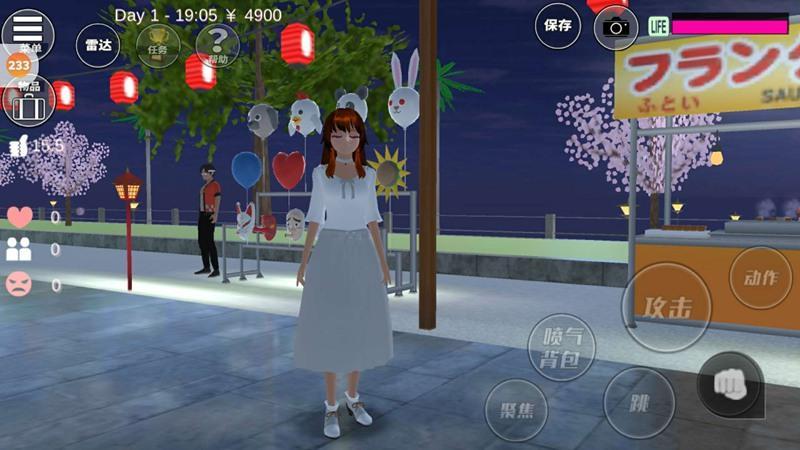 樱花校园模拟器道具共享截图4