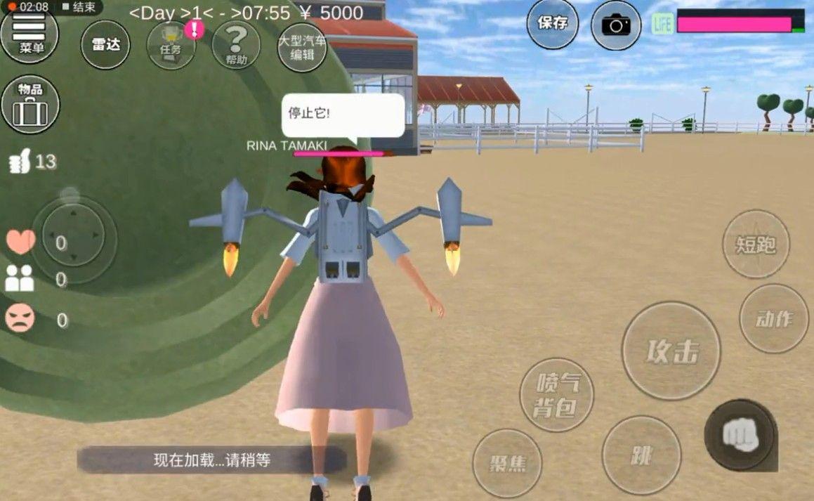 樱花校园模拟器按钮版本截图1