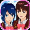 樱花校园模拟器1.038.20版本