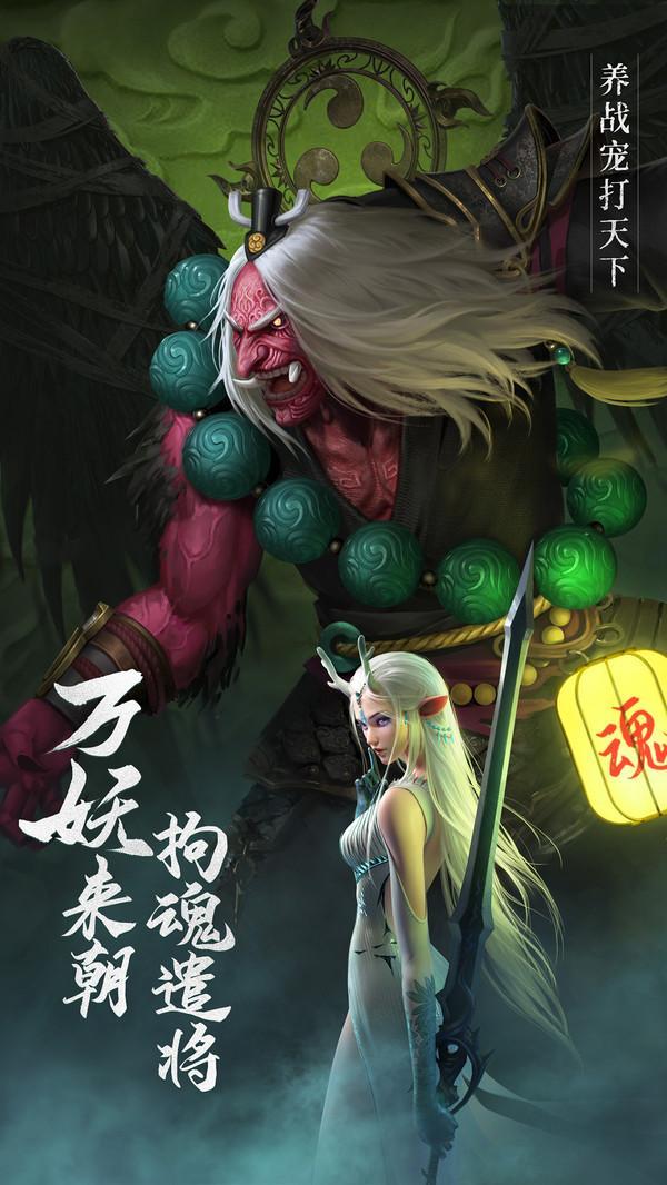 西游神话大世界手游截图5