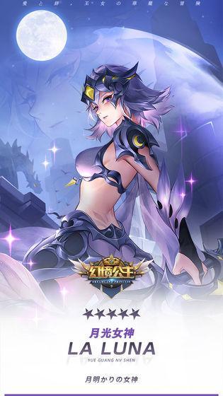 妖妖幻境手游截图2