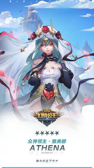 妖妖幻境手游截图4