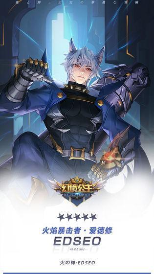 妖妖幻境手游截图3