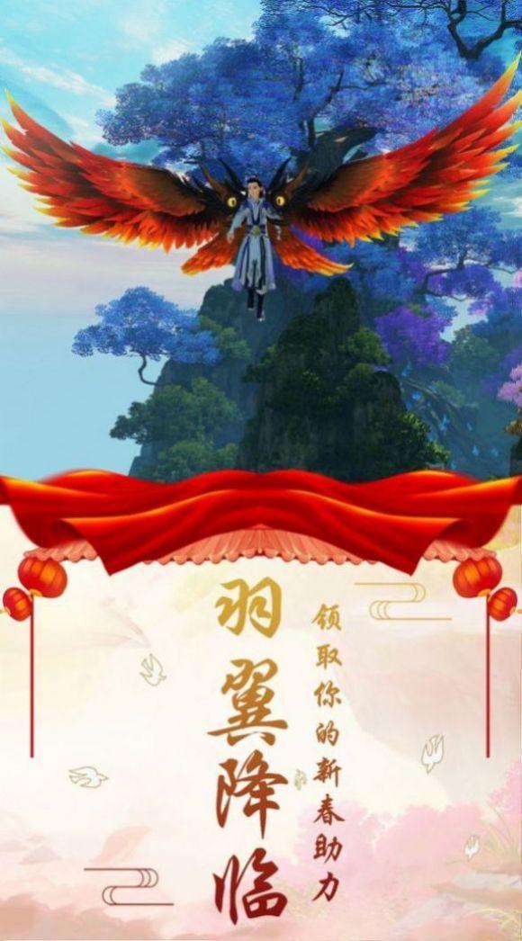 九州斩妖决官方版截图4