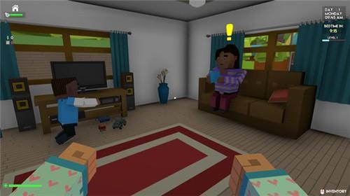 养家之人游戏手机版截图3