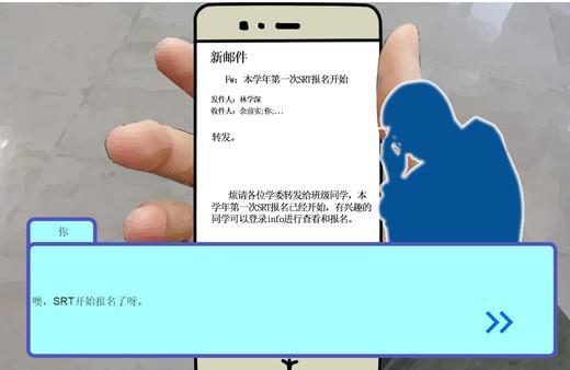 清华式学生手机版截图1