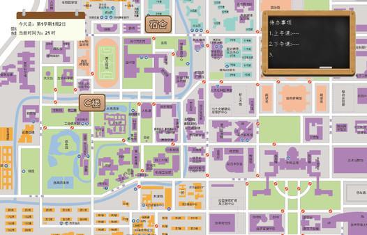 清华式学生手机版截图5