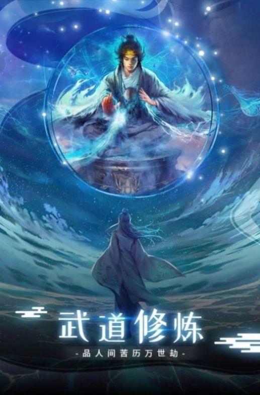茅山蛊师传官网版截图2