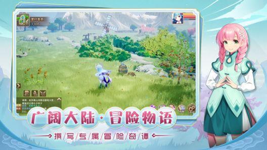 梦幻元神官方版截图1