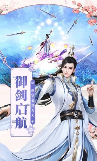 青云妖神录官方版截图3