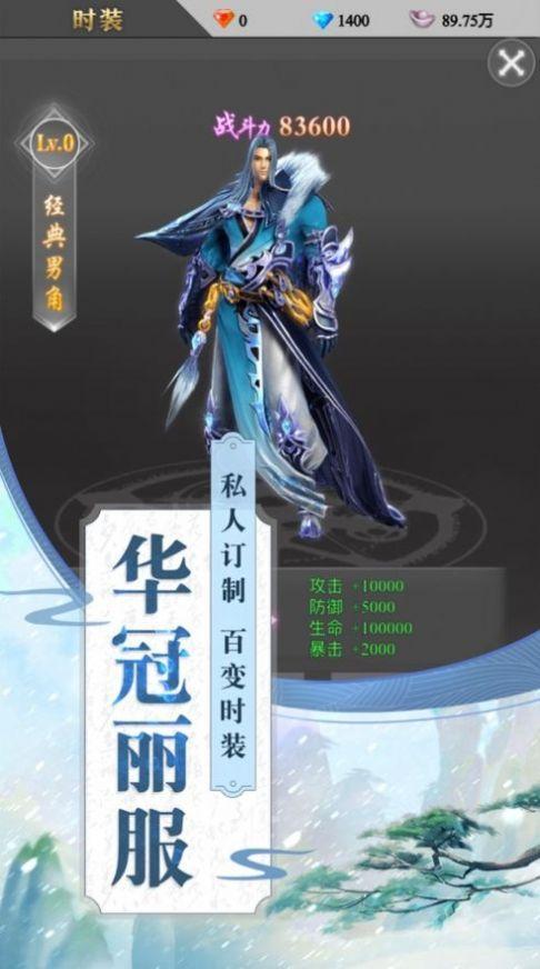 灵妖小魔女官网版截图4