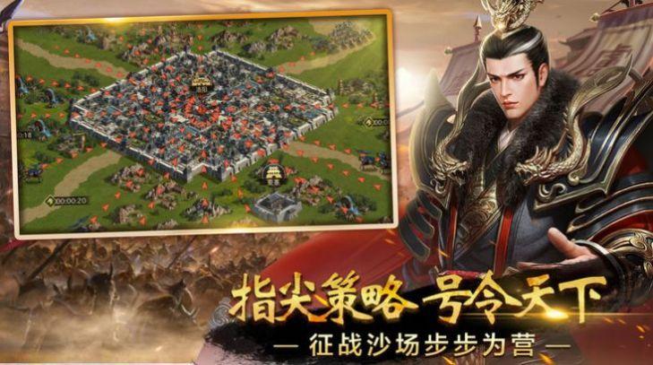 梦幻神将传官网版截图4