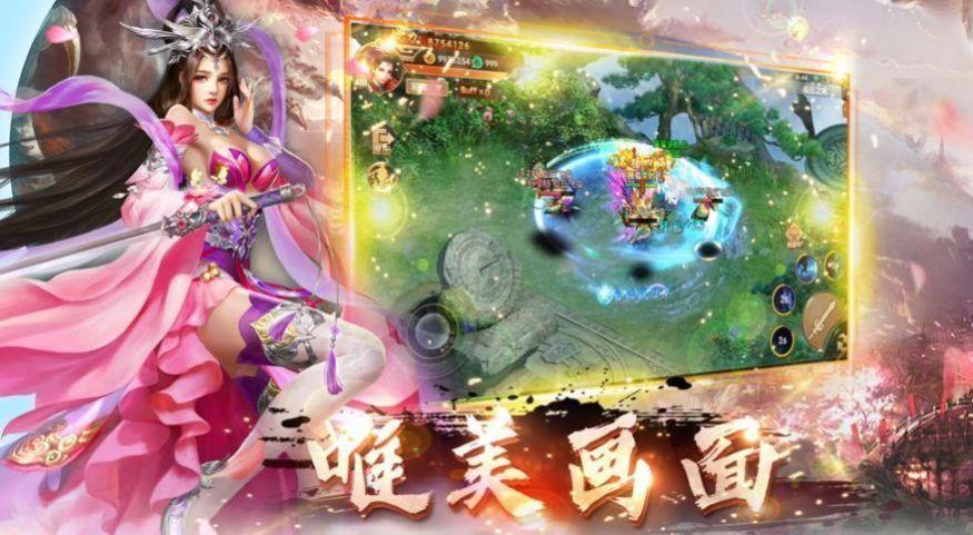 古剑奇谭之悲歌咒手游截图2