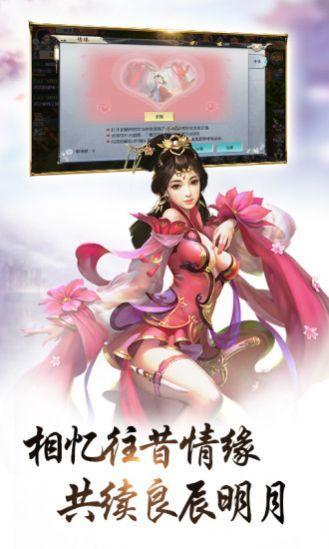 战玲珑之凤凰令官网版截图4