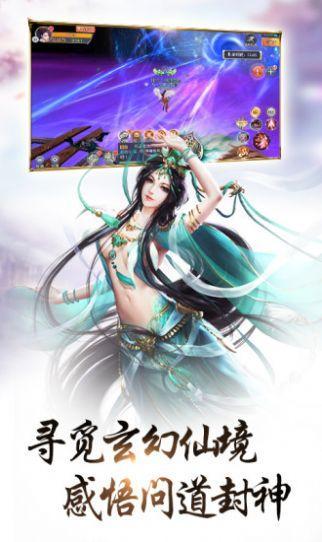 战玲珑之凤凰令官网版截图3