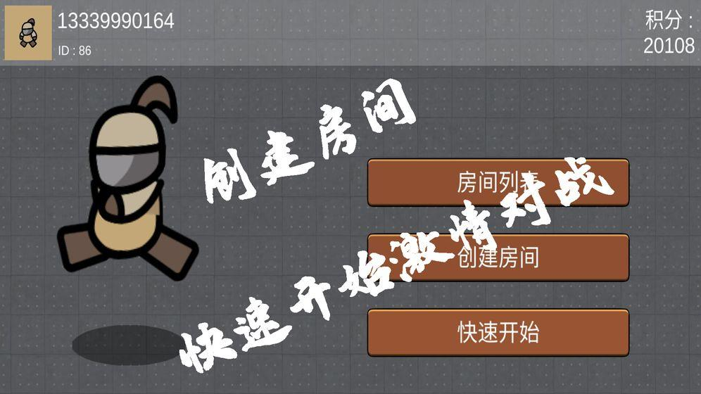 代号在哪游戏截图2