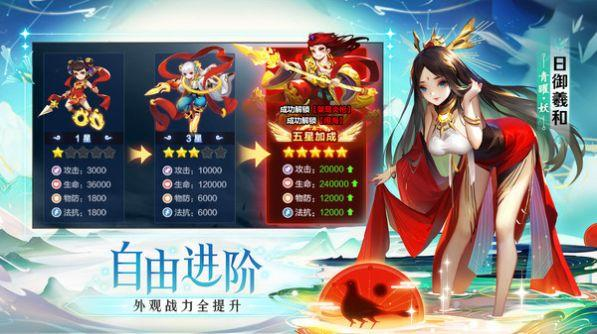 凌天江湖录官方版截图2