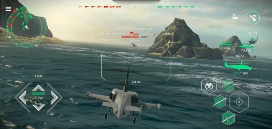 现代战舰0.43.8破解版截图2