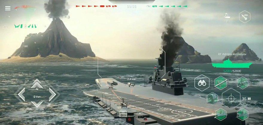 现代战舰0.43.8破解版截图1