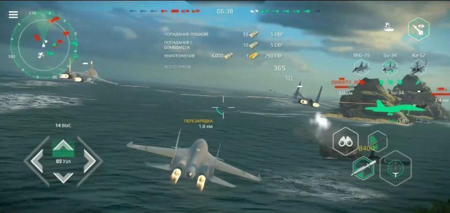 现代战舰0.43.8破解版截图3