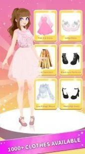 姐姐时尚装扮官方版截图1