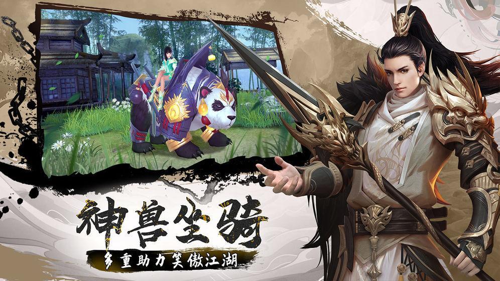 天下无敌RPG游戏截图3