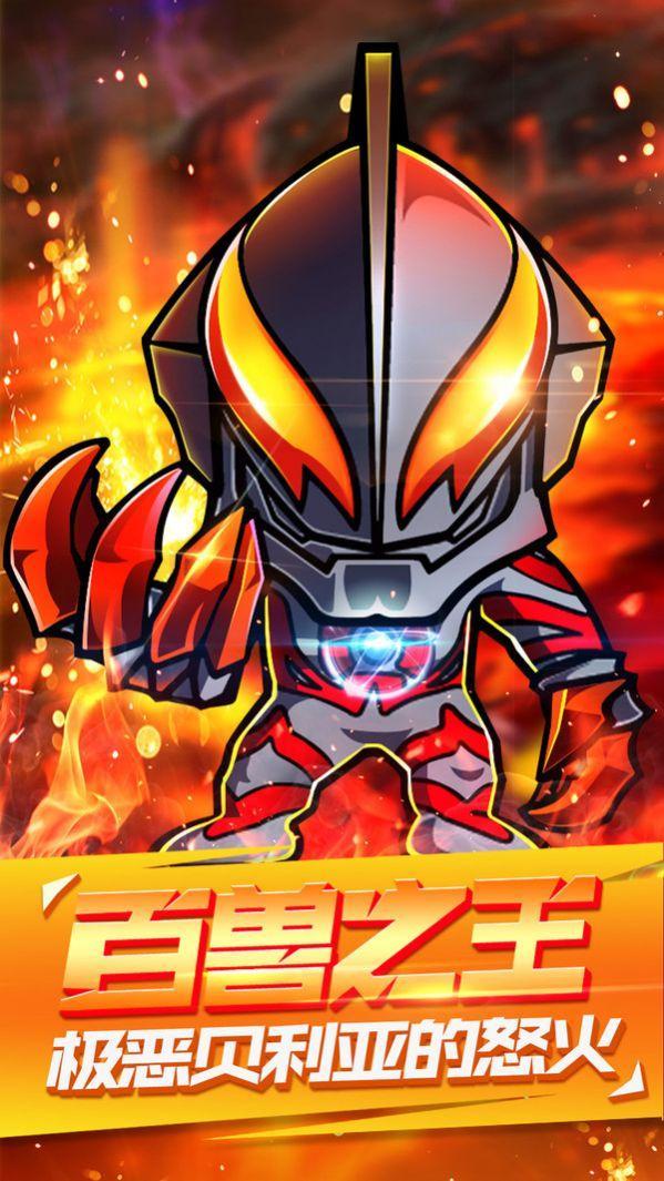大怪兽格斗dx手机版截图1
