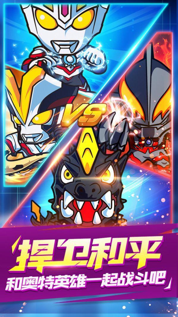 大怪兽格斗dx手机版截图3