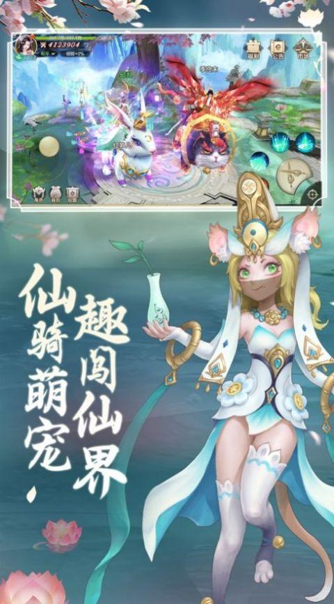 天行九州传官方版截图1