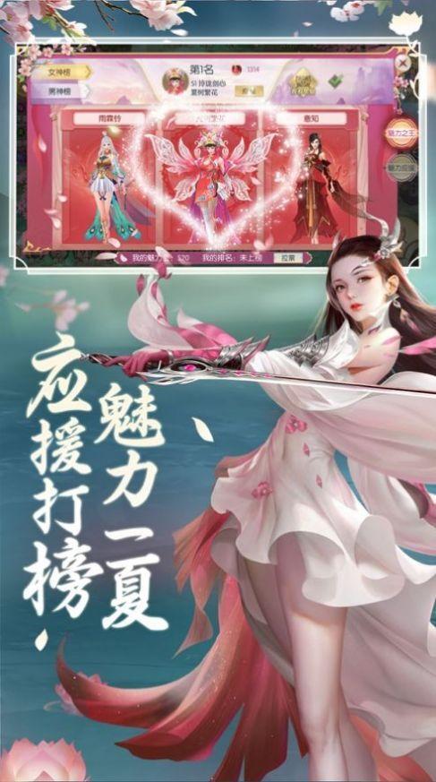 天行九州传官方版截图2