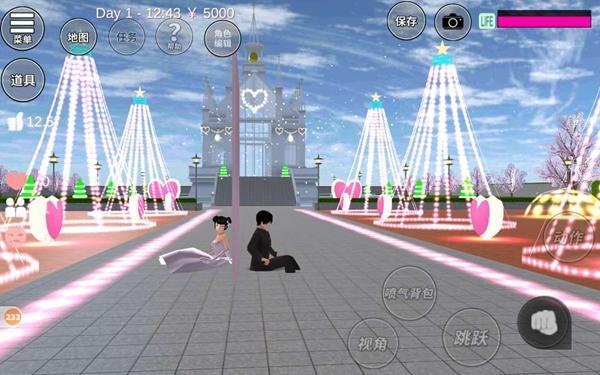 樱花校园模拟器233乐园联机版截图3