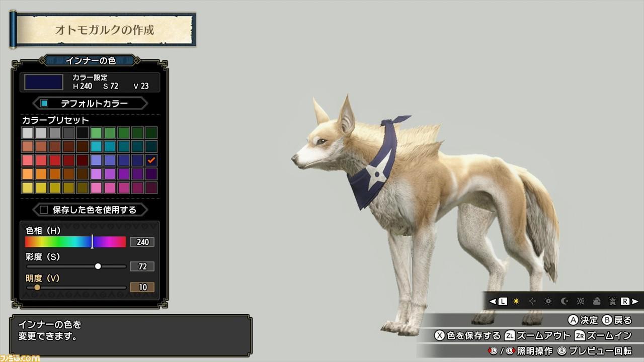 怪物猎人崛起Ryujinx模拟器版截图4