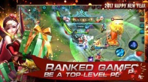 mobile legends 2021 update官网版截图1