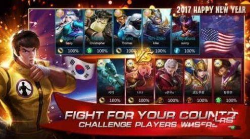 mobile legends 2021 update官网版截图3