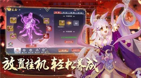千幻神姬官方版截图1