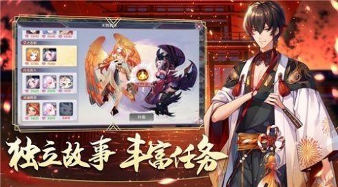 千幻神姬官方版截图2