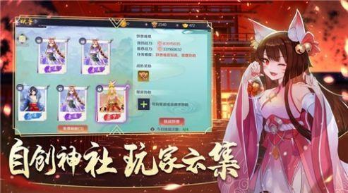 千幻神姬官方版截图3