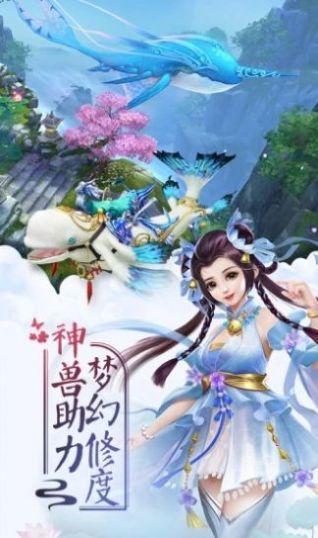 热血江湖任剑行官方版截图3
