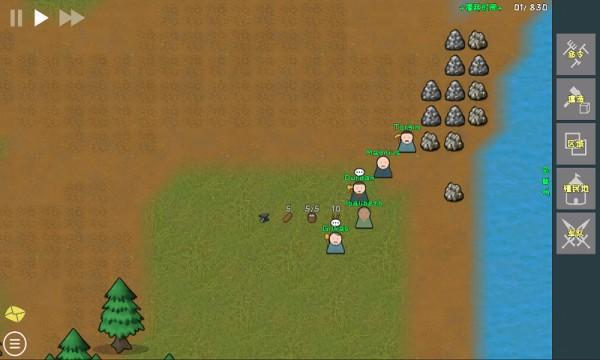 殖民地建筑模拟器完整版截图1